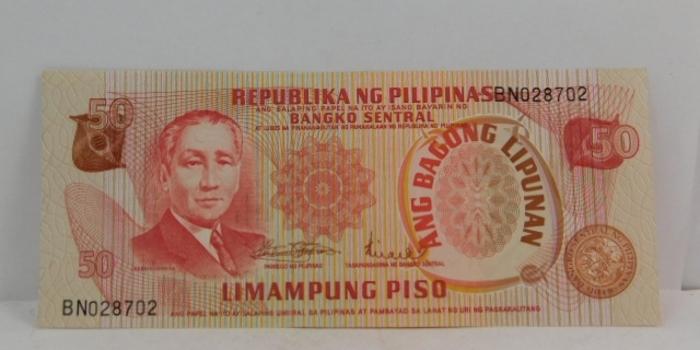PHILIPPINES  5 PISCO   BANKNOTE CRISP UNCIRCULATED 1978