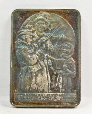 Norman Rockwell - One Troy Ounce .999 Fine Silver from the Hamilton Mint - CHRISTMAS TRIO - 1974 Annual Christmas Ingot