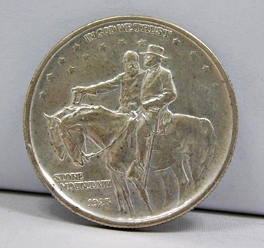 1925 Silver Stone Mountain Commemorative Half Dollar - Higher Grade with NICE Detail!