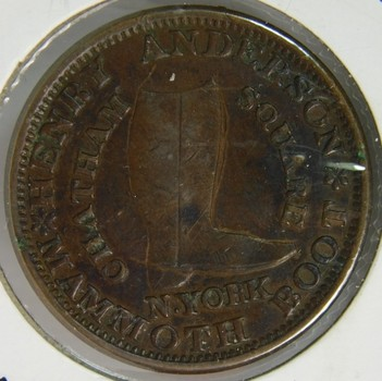 HIGH GRADE 1837 Hard Times Merchant Token - Henry Anderson Mammoth Boot Chatham Square, New York