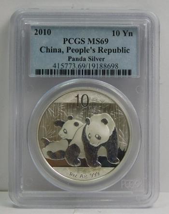 2010 China; People's Republic Panda Silver 10 Yuan - 1 Troy Oz  .999 Fine Silver - PCGS Graded MS69