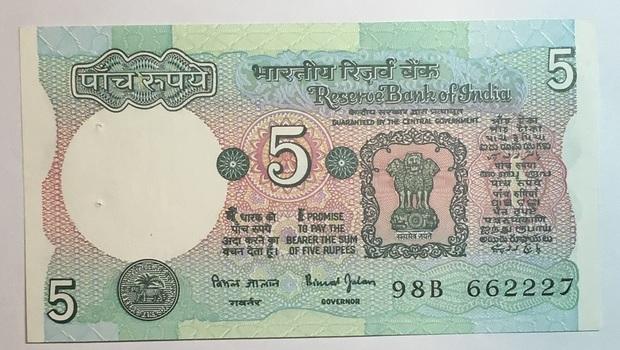 1975 India - 5 Rupees - Crisp Uncirculated - P80