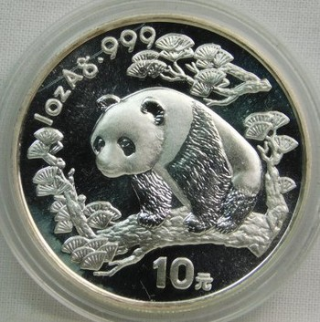 1997 China Silver Panda - 10 Yuan - 1 Troy Oz  .999 Fine Silver - In Original Mint Holder