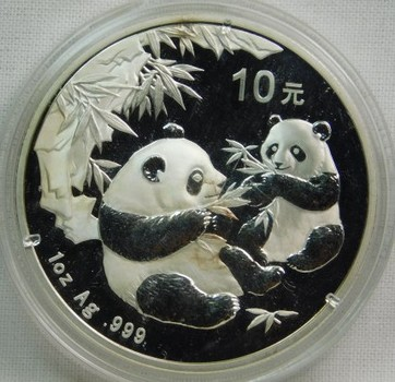 2006 China Silver Panda - 10 Yuan - 1 Troy Oz  .999 Fine Silver - In Original Mint Holder