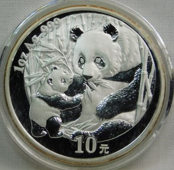 2005 China Silver Panda - 10 Yuan - 1 Troy Oz  .999 Fine Silver - In Original Mint Holder
