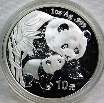 2004 China Silver Panda - 10 Yuan - 1 Troy Oz  .999 Fine Silver - In Original Mint Holder