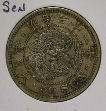 Meiji Era Year 31 (1898) Japan Silver 50 Sen