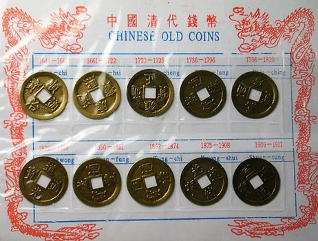 Chinese Old Coins - Ten (10) Replica Coins  - Information on Ancient Chinese Coins on Reverse of Card