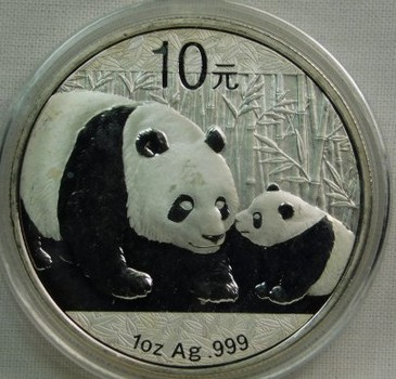 2011 China Silver Panda 10 Yuan - 1 Troy Oz  .999 Fine Silver - In Original Mint Holder