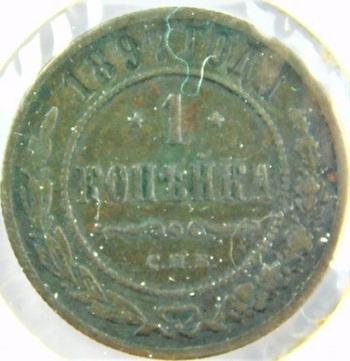 Russia  1879  Kopek  Y-9.2