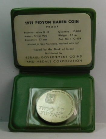 1971 Israel Pidyon Haben 10 Lirot Silver Coin - Proof Condtiion with a Limited Mintage of Only 15,000!!!
