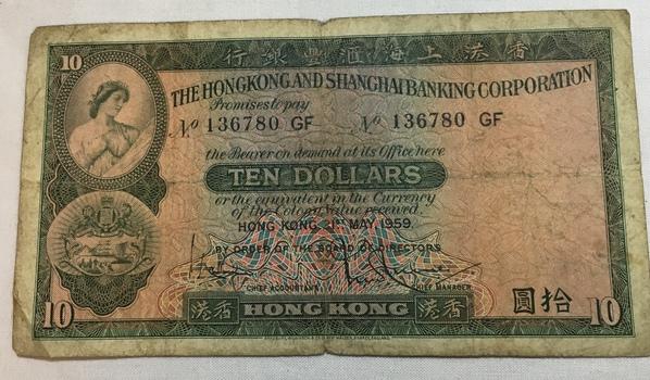 1959 $10 Hong Kong and Shanghai Banking Corporation Bank Note