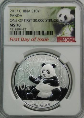 2017 Silver China Panda - 10 Yuan - 1 Oz  .999 Fine Silver