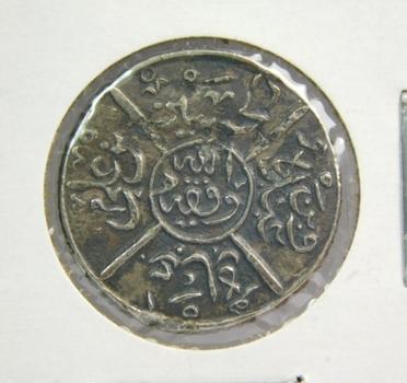 1919 Hejaz Silver 1/2 Qirsh