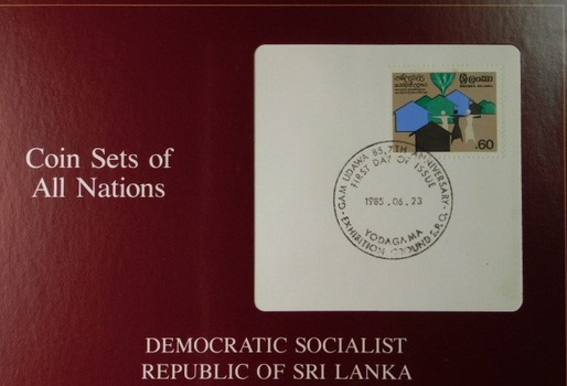 Democratic Socialist Republic of Sri Lanka - Coin Sets of All Nations - Seven Coins with Cancelled Stamp