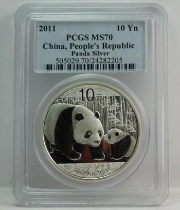 2011 China, People's Republic Silver Panda 10 Yuan 1 oz .999 Fine Silver PCGS Graded MS70