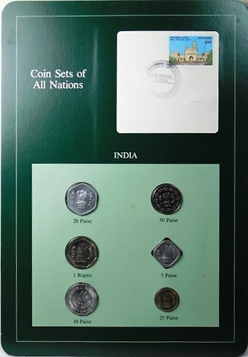 India - Coin Sets of All Nations - Six Coins with Cancelled Stamp