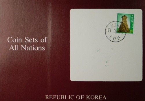 Republic of Korea - Coin Sets of All NAtions - Six Uncirculated Coins with Cancelled Stamp