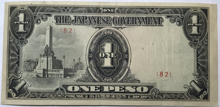1943 Philippins 1 Peso WWII Japanese Occupational Currency - High Grade Note