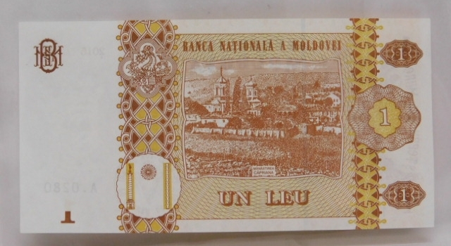 2015 Moldova One Leu Crisp And Uncirculated Banknote