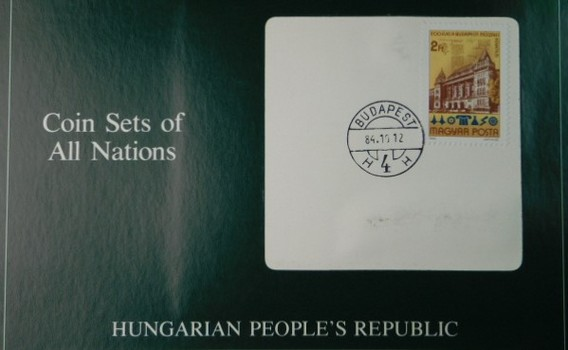 Hungarian People's Republic - Coin Sets of All nations - Ten Uncirculated Coins plus Cancelled Stamp