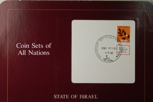 State of Israel - Coins of All Nations - Seven Uncirculated Coins with a Cancelled Stamp