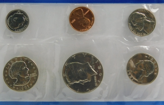 1981 United States Denver Uncirculated Coin Set