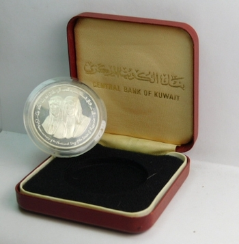 1976 Kuwait Silver 2 Dinars - 15th Anniversary of Independence Silver Commemorative - Proof Condition - Low Mintage of Only 53,000!!!