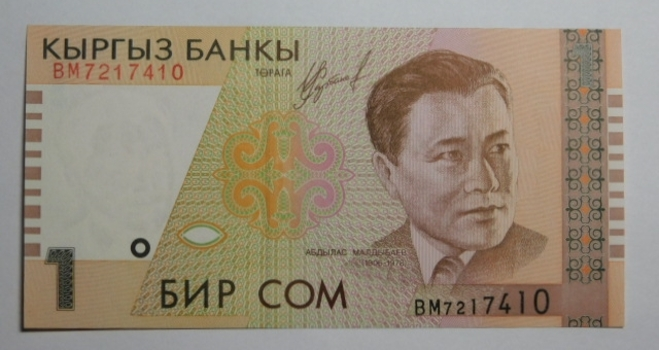1999 Kyrgyzstan 1 Som Crisp Uncirculated Bank Note