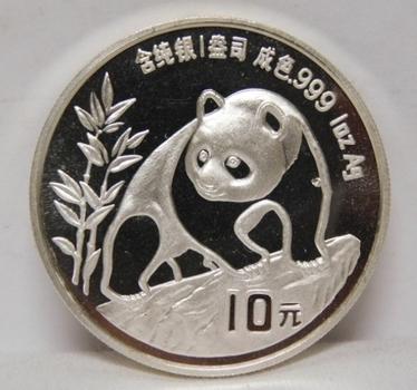 1990 China 10 Yuan 1 oz .999 Fine Silver Panda - Brilliant Uncirculated