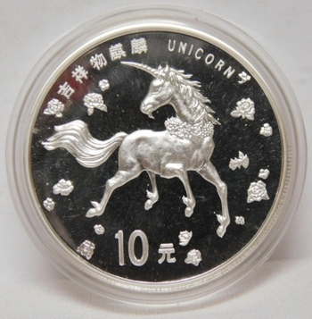 RARE 1997 China 10 Yuan Unicorn and Dragon - Proof Condition in Original Mint Packaging - Low Mintage of Only 8,000!