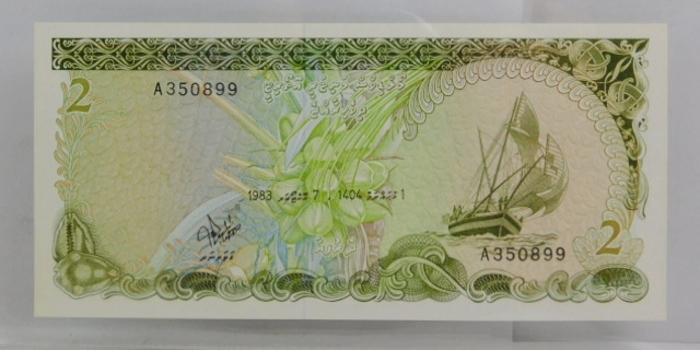 """1983 Maldives """"Two Rufiyaa"""" Uncirculated Note"""