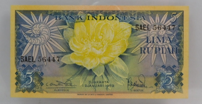 """1959 Indonesian """"5 Rupiah"""" Uncirculated GREAT CONDITION!"""