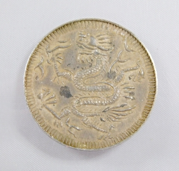 Vintage Silver Chinese Dragon Coin/Medal