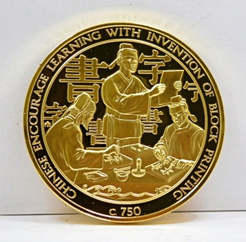 24K Gold Layered Over 2 oz. of .925 Sterling Silver - Franklin Mint History of Mankind Set - Chinese Encourage Learning With Invention of Block Printers  - c.550 - Low Mintage of Only 3,213 - In Original Protective Capsule
