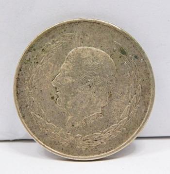 1951 Mexico Silver 5 Pesos - 27.78 Grams