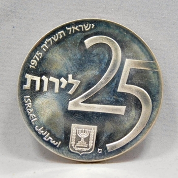 """Israel 1975 Silver 27th Independence Day Coin """"Israel Bonds"""" Proof Silver Coin-30 Grams-State Of Israel Issued Packaging & Very Nice!"""