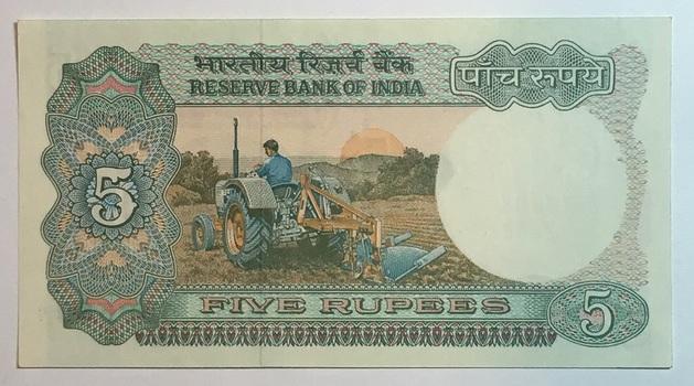 1975 India - 5 Rupees - Crisp Uncirculated - P-80