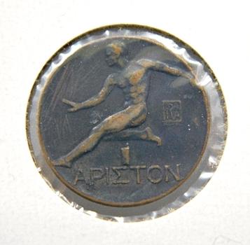 1912 R.T. McKenzie Playground Association of America Token/Button