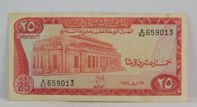 1974 Sudan 25 Piastres - Nice Higher Grade Bank Note