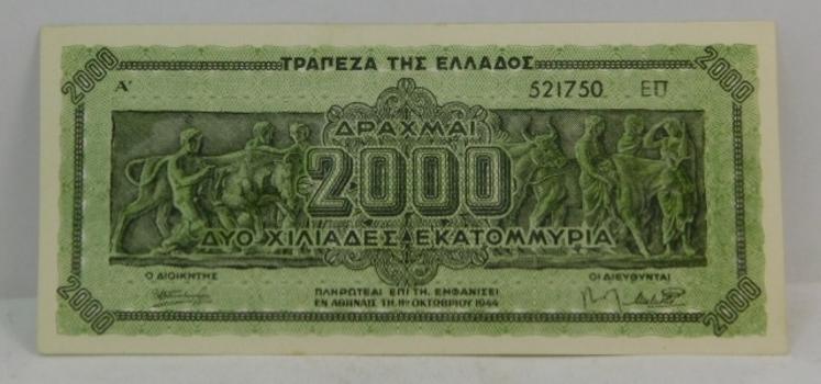 1944 Greece 2000 Drachmai - High Grade Crisp Note