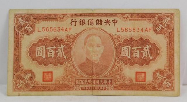 1944 China 200 Yuan Bank Note