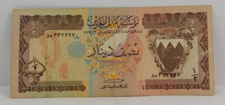 1973 Bahrain Half Dinar Bank Note