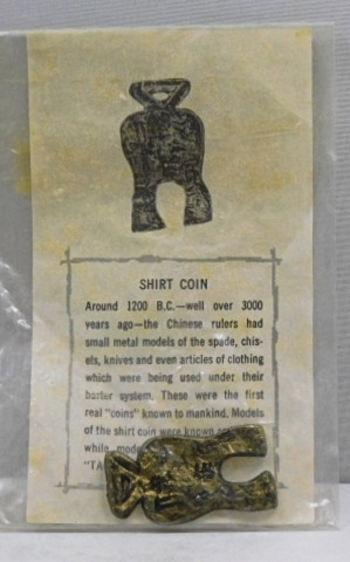 1200 B.C. Chinese Shirt Coin Replica w/Historical Information Sheet