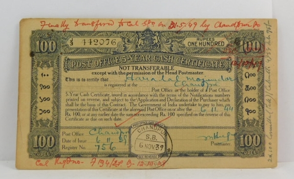 1939 India 100 Rupees Post Office 5-Year Cash Certificate