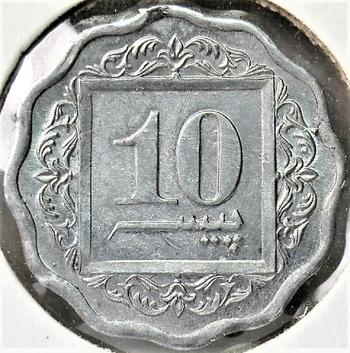 Pakistan 1987 10 Paisa KM-53