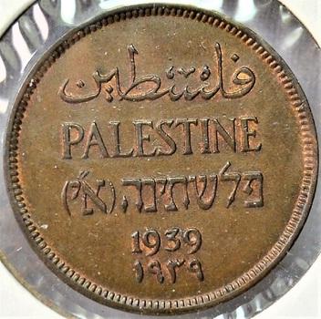 Palestine 1939 1 Mil KM-1  Unc