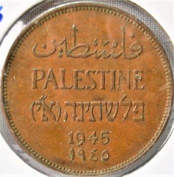 Palestine 1945 2 Mils KM-2  Au