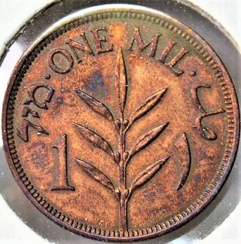 Palestine 1935 1 Mil KM-1