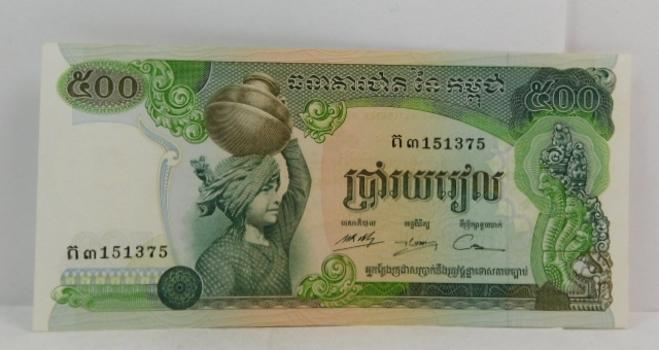 1973 Cambodia 500 Riels - High Grade Crisp Note